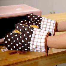 1 Stueck Isolationshandschuh mit Punkten Muster