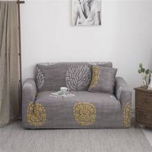 Tree Print Stretchy Sofa Cover Without Cushion Cover