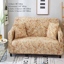 1pc Vintage Pattern Stretchy Sofa Cover