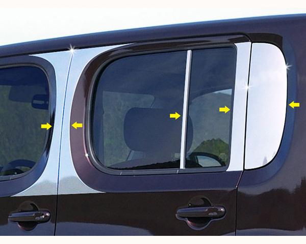 Quality Automotive Accessories 10-Piece Pillar Post Trim Kit Nissan Cube 2010