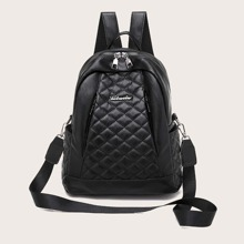 Letter Detail Quilted Backpack
