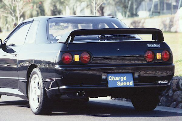 ChargeSpeed CS725RW2 Rear Wing Nissan Skyline R32 4dr 89-93