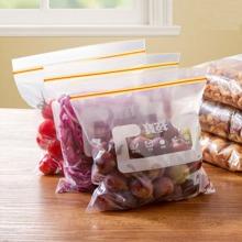 12 Stuecke Lebensmittel Frischhaltetasche