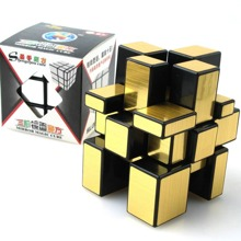 Mirror Surface Magic Cube