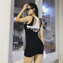 MeysiKim vestido 2 en 1 con cinta con estampado de letra