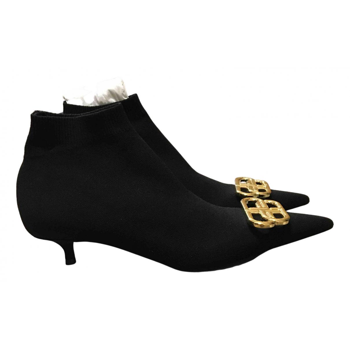 Balenciaga - Boots BB pour femme en suede - noir