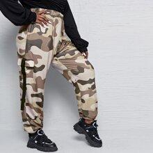Pantalones Extra Grande Bolsillo Camuflaje Casual