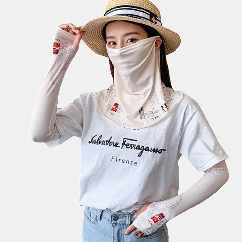 Printed Mask Cover Sleeve Veil Ice Sleeve Summer Sunscreen