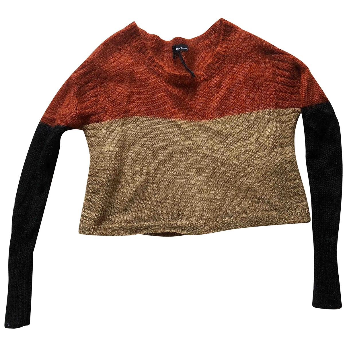 The Kooples - Pull   pour femme en laine - multicolore