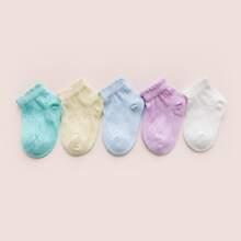 5 Paare Baby einfache einfarbige Socken