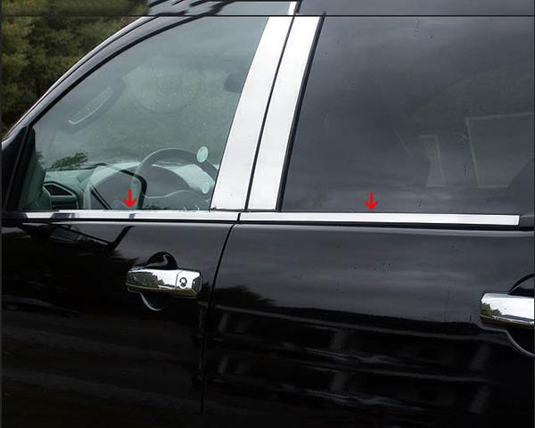Quality Automotive Accessories 4-Piece Window Sill Trim Nissan Pathfinder 2004