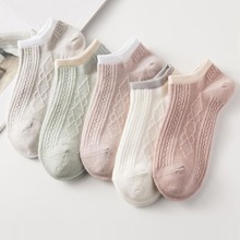 5pairs Ribbed Ankle Socks