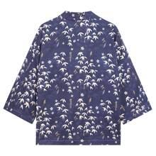 Kimono mit chinesischen Schriften & Pflanzen Grafik