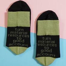 Slogan Graphic Socks