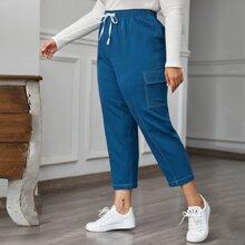Hose mit Kordelzug auf Taille, Kontrast Stich und Taschen Klappen