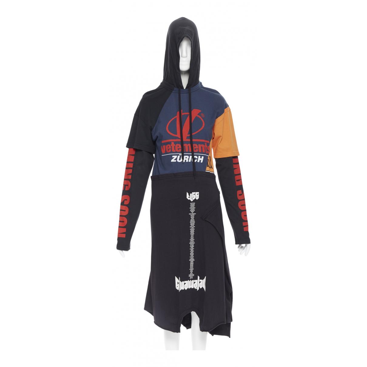 Vetements \N Kleid in  Bunt Baumwolle