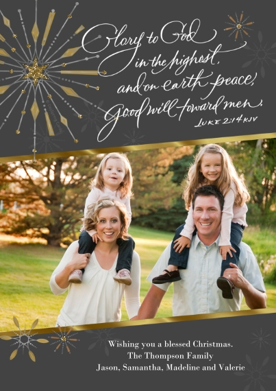 Religious Christmas Cards 5x7 Cards, Premium Cardstock 120lb with Rounded Corners, Card & Stationery -Glory to God