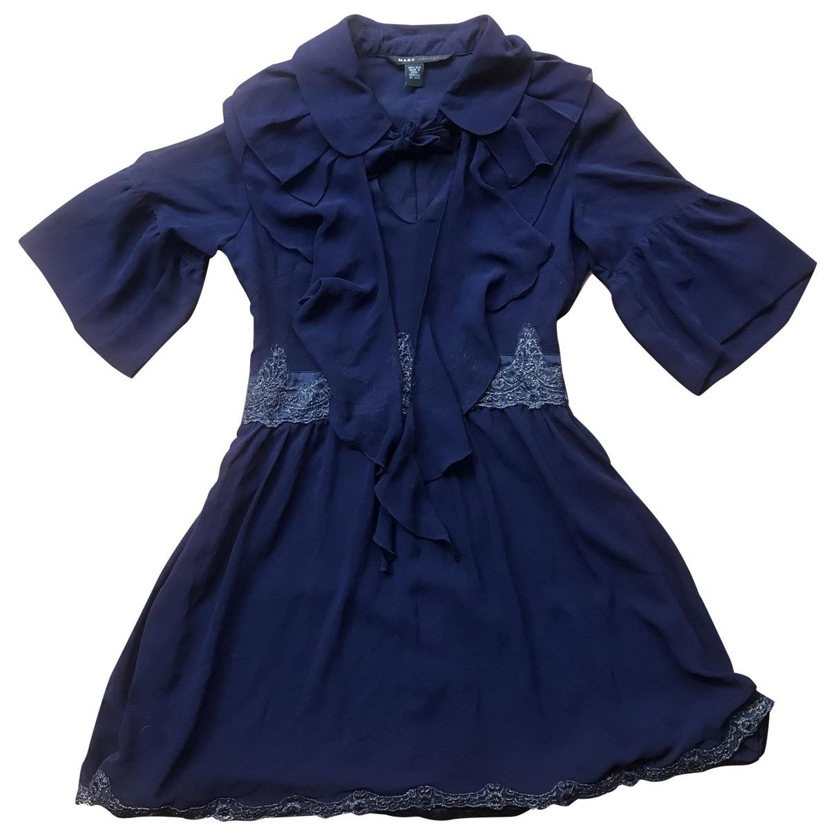 Marc Jacobs \N Kleid in  Lila Seide