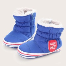 Baby Boy Letter Patch Ankle Boots