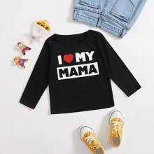 Toddler Girls Slogan & Heart Print Tee