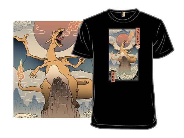 Ancient Fire Dragon T Shirt