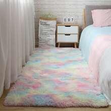 Rectangular Plush Floor Mat