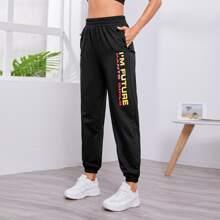Sportliche Hose mit Buchstaben Grafik