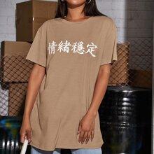 Camiseta larga con estampado de letra china
