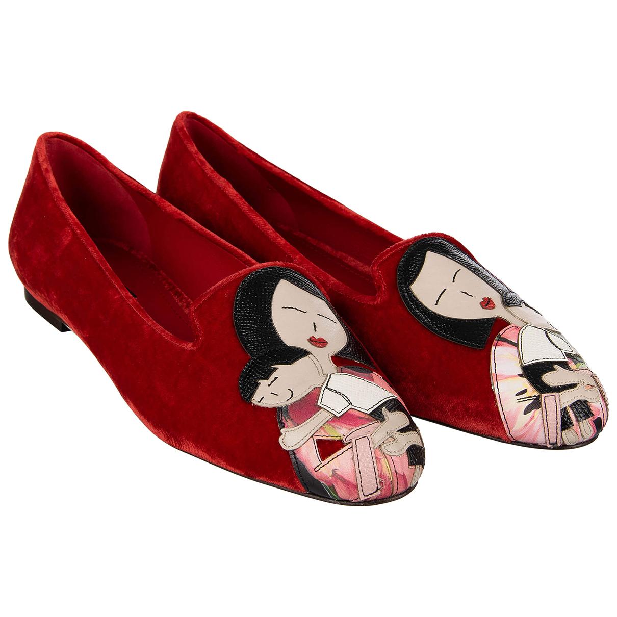 Dolce & Gabbana \N Ballerinas in  Rot Samt