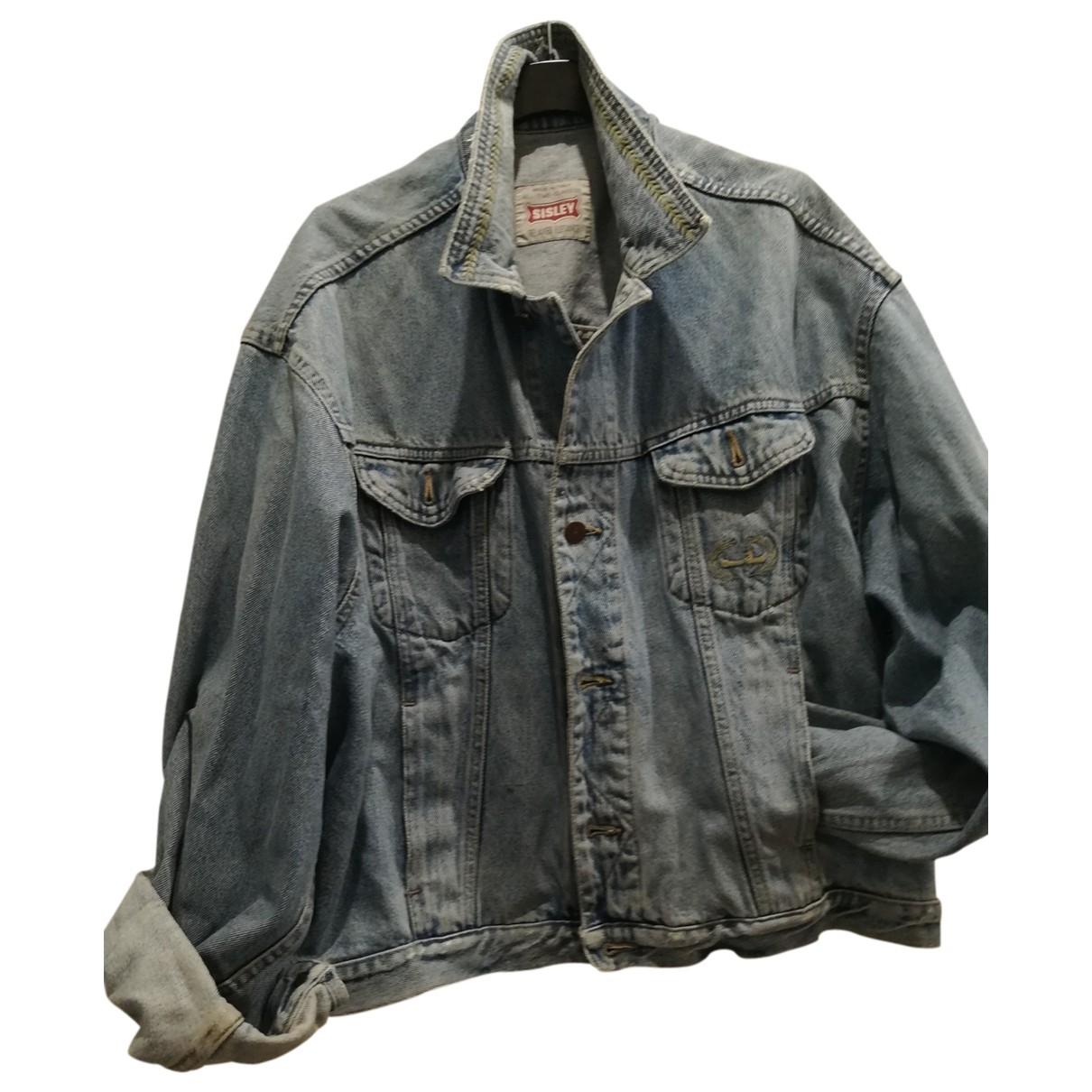 Non Signe / Unsigned Oversize Jacke in Denim - Jeans