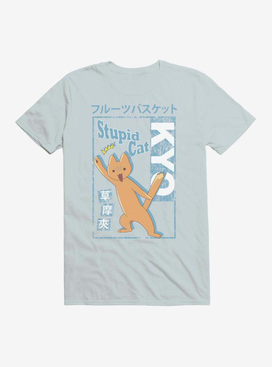 Fruits Basket Kyo Stupid Cat T-Shirt