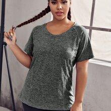 Sports T-Shirt mit Space Dye und Raglanaermeln