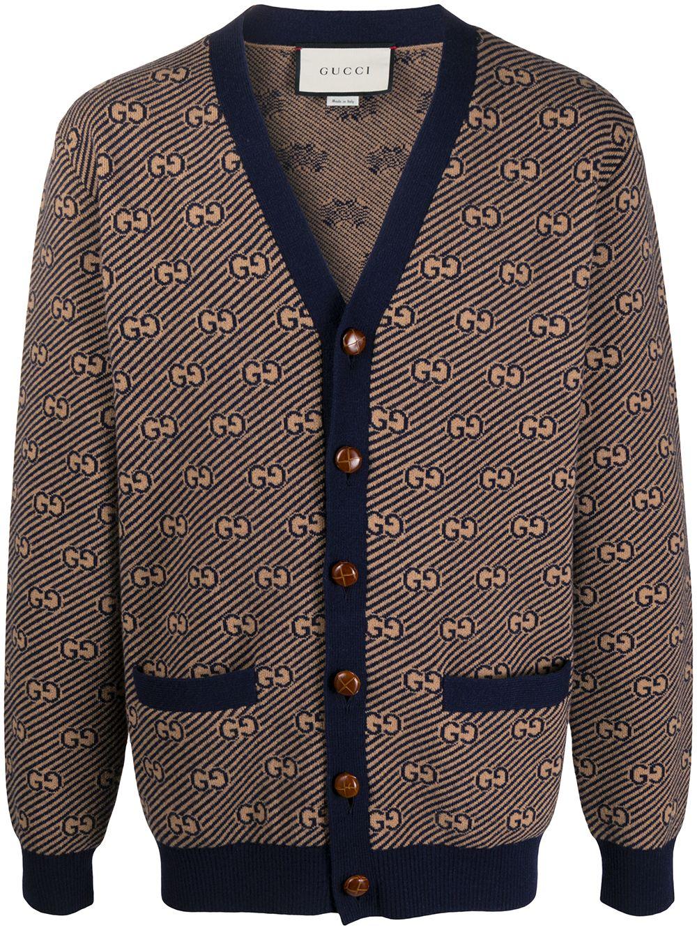 Oversized Wool Cardigan