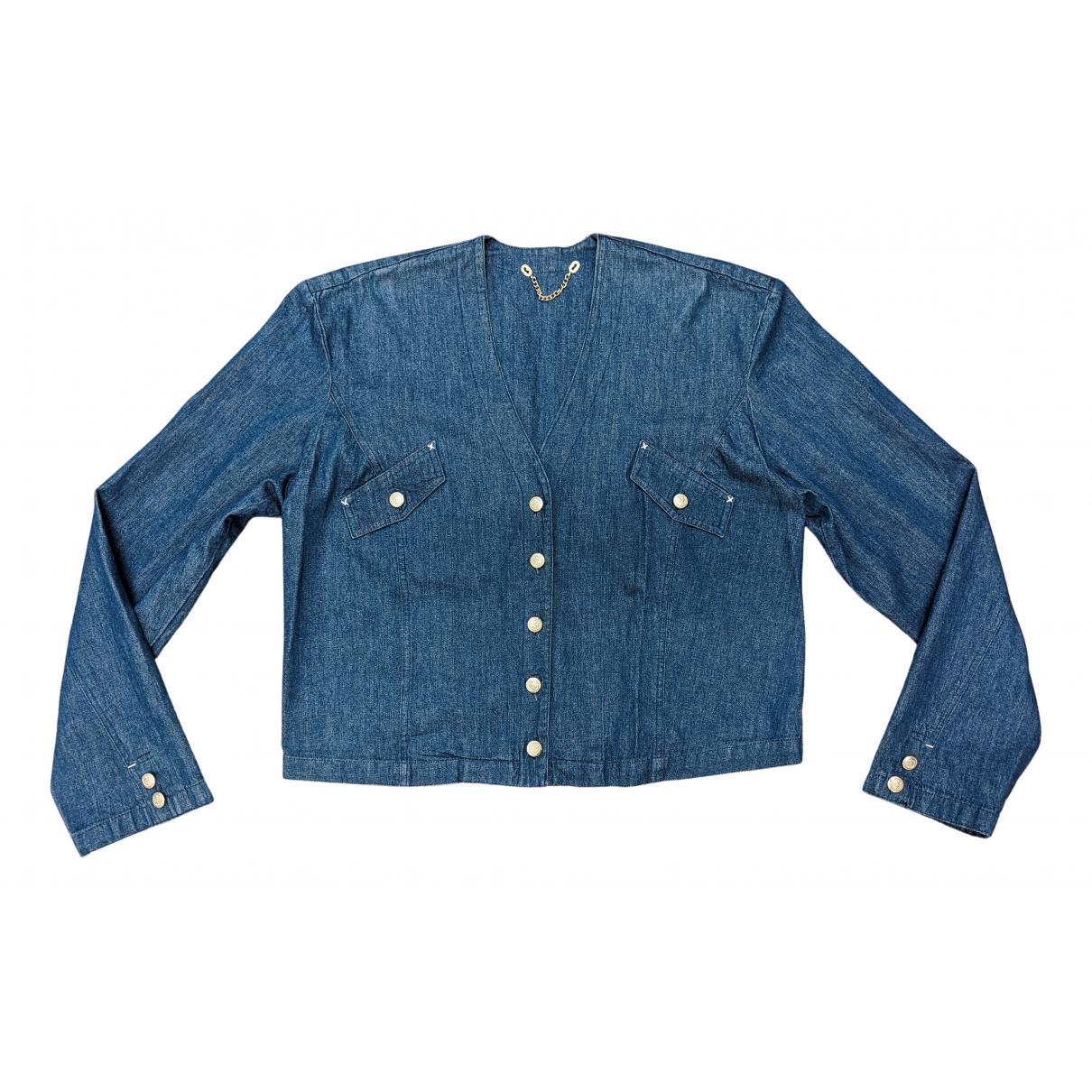Non Signe / Unsigned Oversize Jacke in  Marine Baumwolle