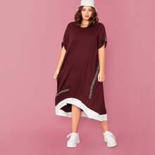 Grosse Grossen - Kleid mit Buchstaben Grafik und asymmetrischem Saum