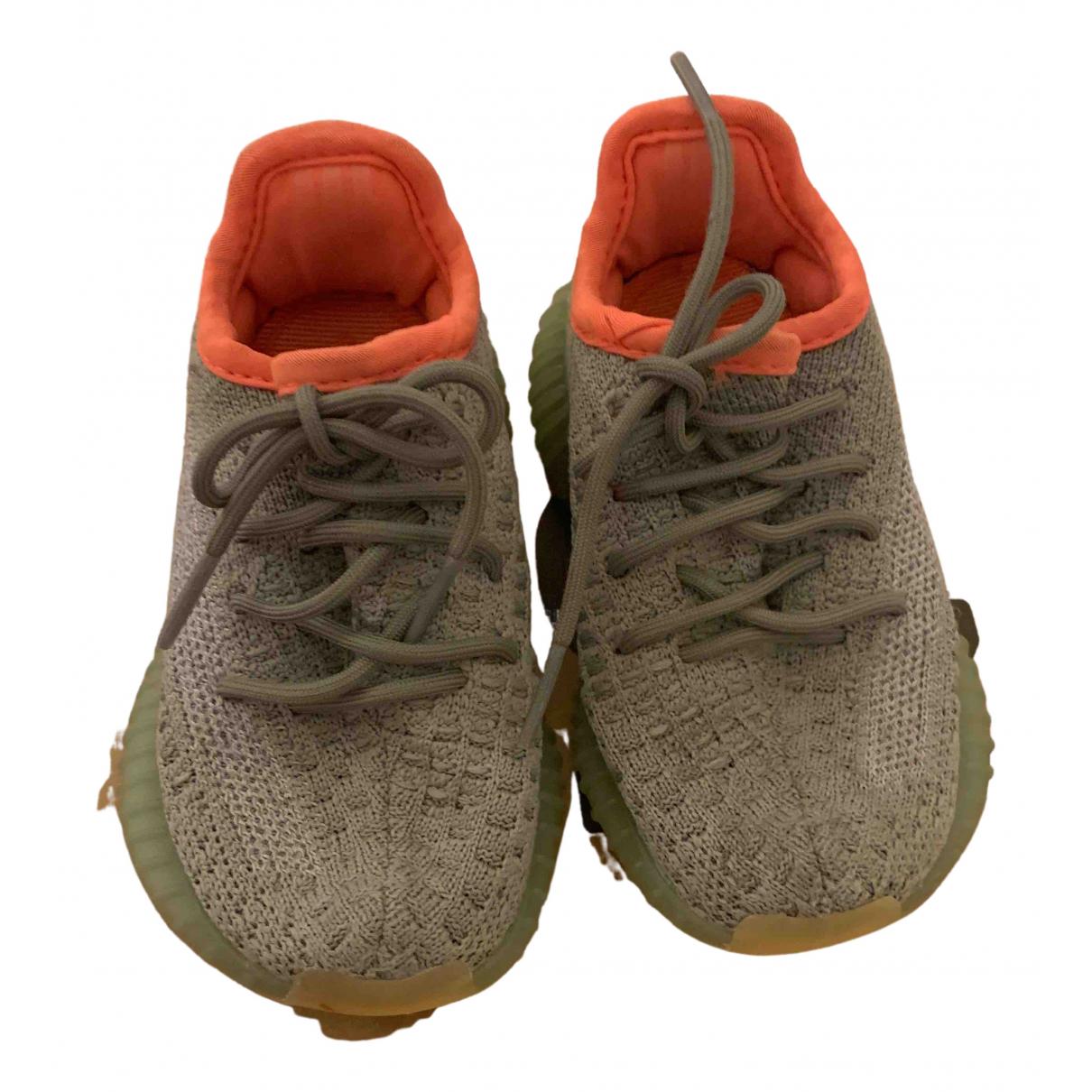 Yeezy X Adidas - Baskets Boost 350 V1 pour enfant - gris