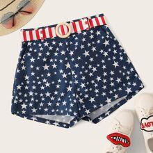 Plus Allover Star Print Shorts & Striped O-Ring Belt