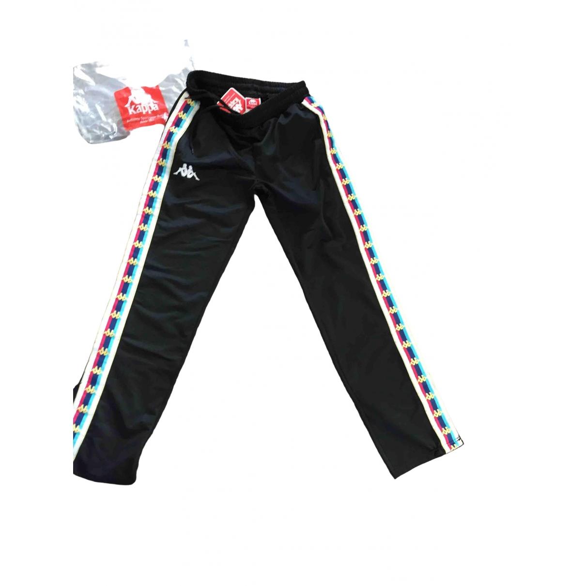 Pantalon recto Kappa