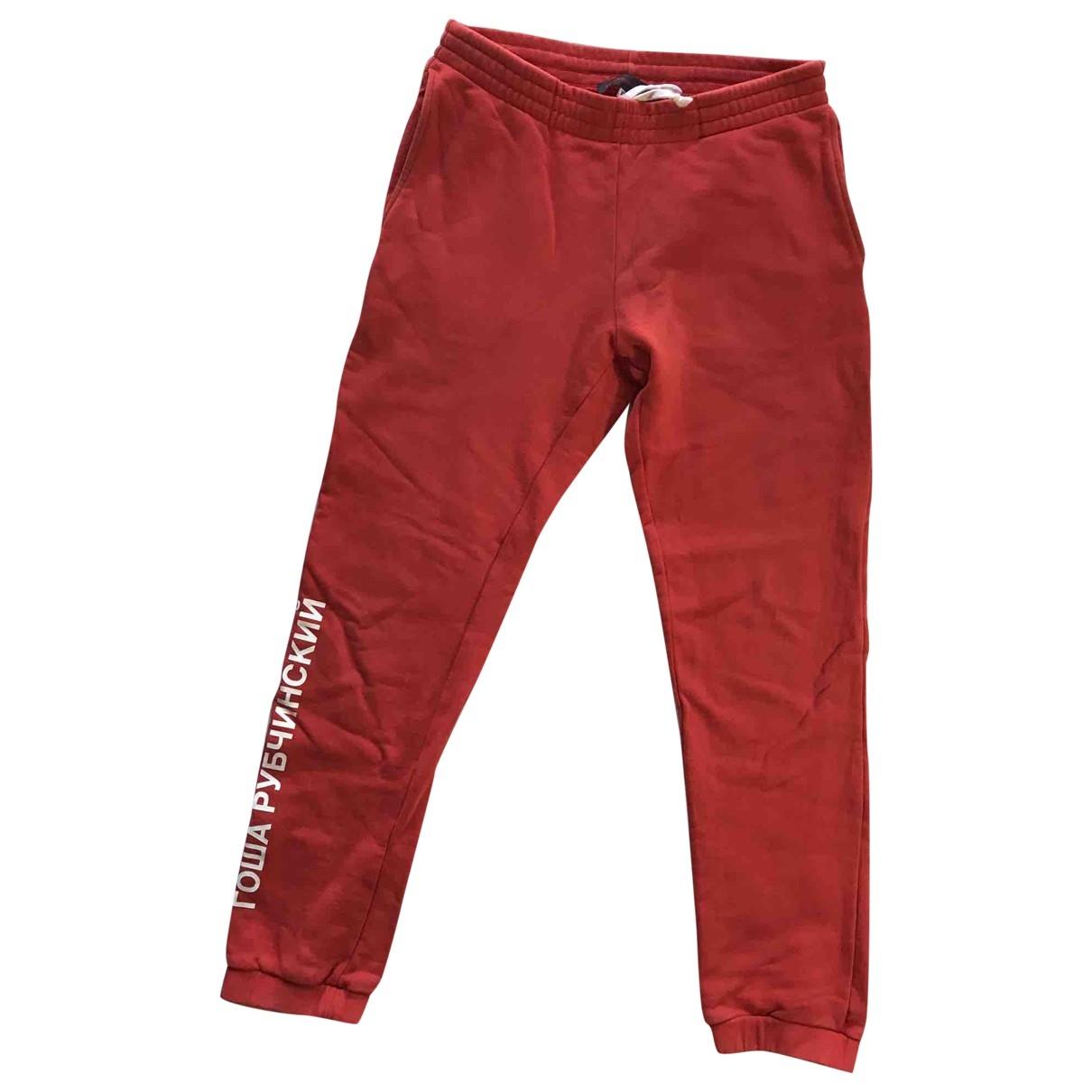 Gosha Rubchinskiy \N Red Cotton Trousers for Men XS International