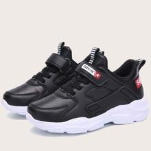 Zapatos deportivos para niños Lazada Letras