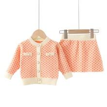 Toddler Girls Argyle Pattern Pearls Button Cardigan & Knit Skirt