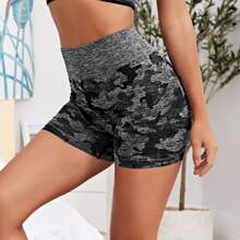 Sports Shorts mit hoher Taille und Camo Muster