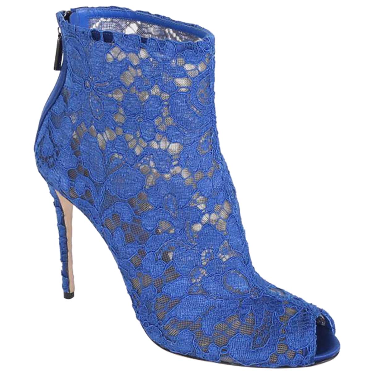 Dolce & Gabbana Taormina Stiefeletten in  Blau Leinen