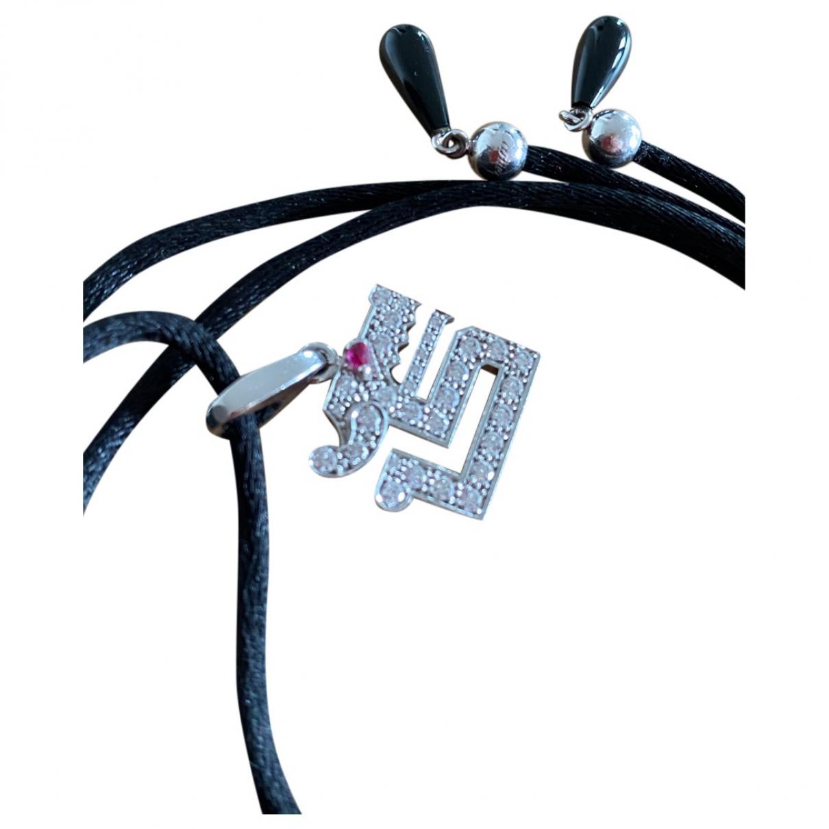 Collar Le Baiser du Dragon de Oro blanco Cartier