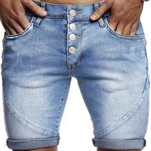 Men Solid Denim Shorts