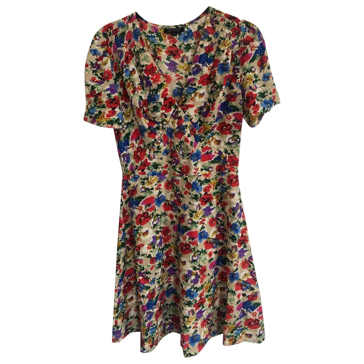 Tophop \N Kleid in Polyester