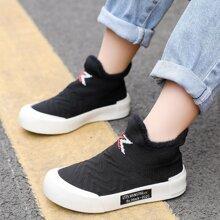 Kleinkind Jungen Slip On Sneakers