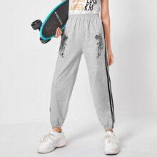 Girls Striped Tape Side Tiger  Print Sweatpants