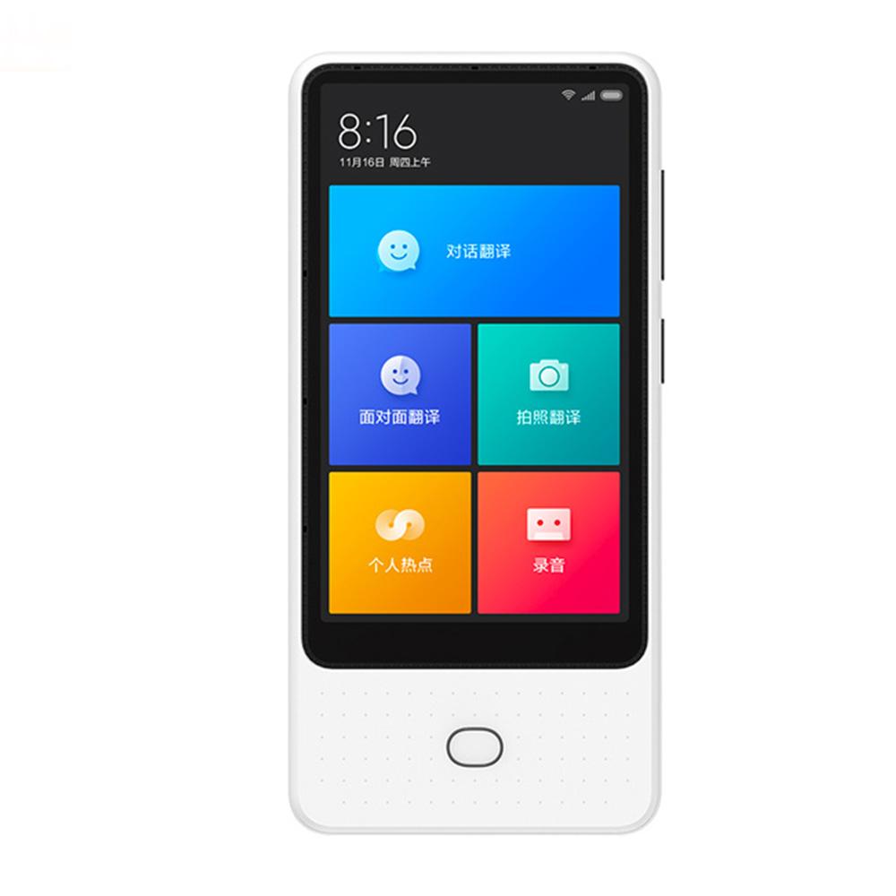 XIAOMI MIJIA WIFI+4G 4.1'' IPS Screen Translator White
