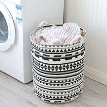 Geometric Pattern Storage Basket